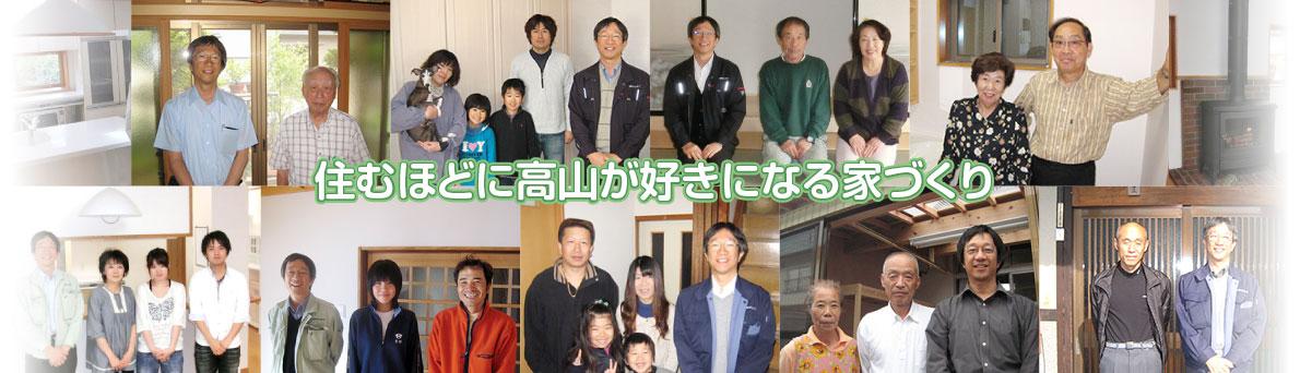 暮らしのリフォームを行う、株式会社細江工務店です。