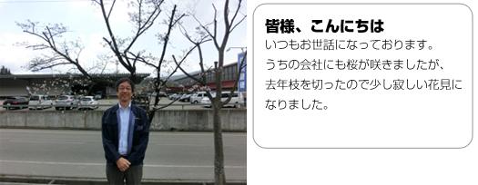 image_01-1