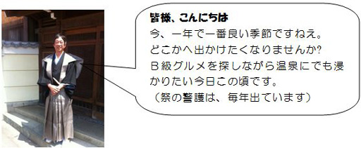 image1 発行第27号