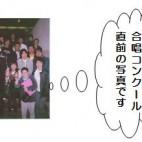 平成21年12月発行第18号