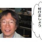 平成20年12月発行第7号