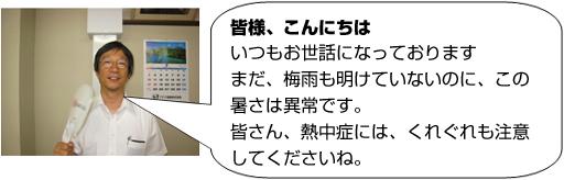image_01 発行第29号