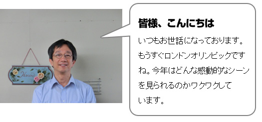 image_01 発行第34号