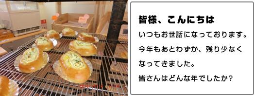 image_01 発行第37号