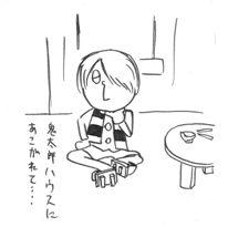 image3 発行第21号