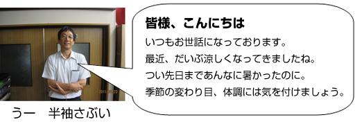 image_01 発行第30号