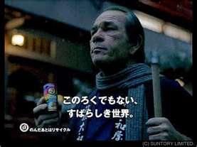 コーヒー平成24年5月発行第34号 缶