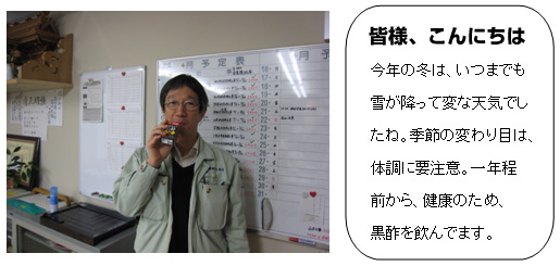 image_01 発行第33号