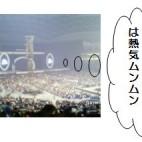 平成22年3月発行第20号