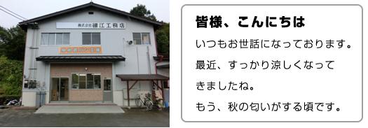 image_01 発行第36号