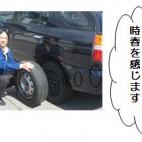 平成21年4月発行第10号