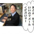 平成21年3月発行第9号