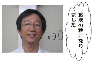 image1 発行第5号