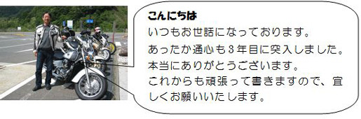 image1 発行第23号