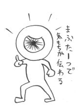 image2 発行第21号
