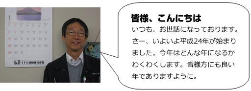 image_01 発行第31号