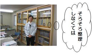 image1 発行第21号