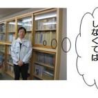 平成22年4月発行第21号