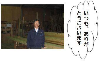 image1 発行第16号