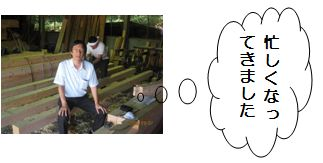 image1 発行第15号