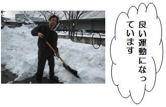 image1 発行第8号