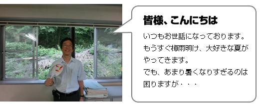 image_01 発行第35号