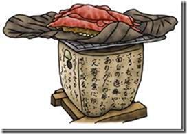 平成24年1月発行第31号 食べ物