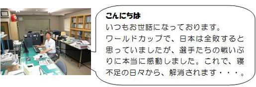 image1 発行第24号