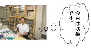 image1 発行第14号