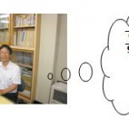 平成21年8月発行第14号