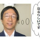 平成20年11月発行第6号