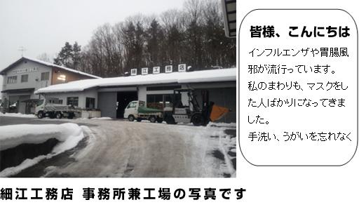 image_01 発行第32号