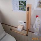 昭和町 K様邸手摺り取付工事 施工事例写真